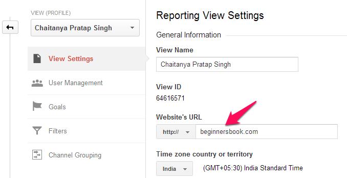 change-domain-name-view