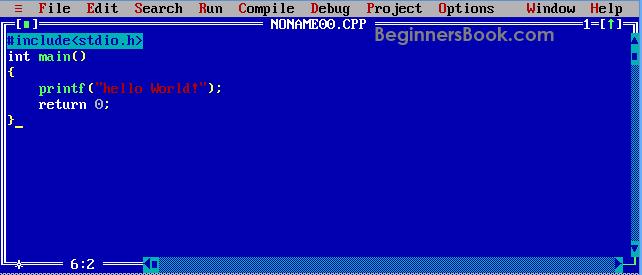 first-C-program